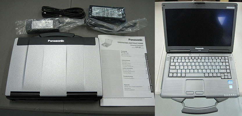 Panasonic ToughBook with J-Ball Software Installed
